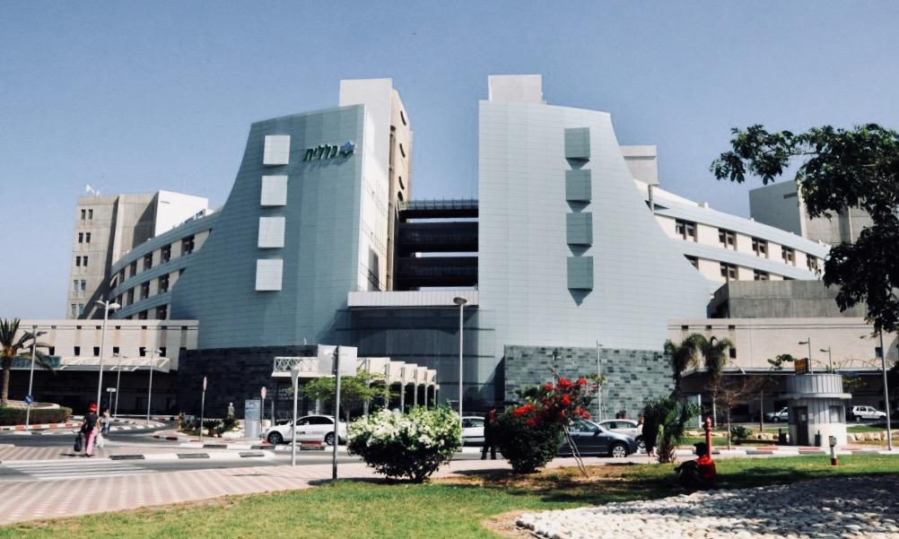 Soroka_University_Medical_Center